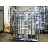 Buy cheap water treatment equipments8 from wholesalers