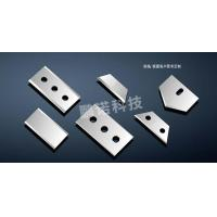 Buy cheap Three blade from wholesalers