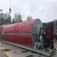 Buy cheap Oil Based Mud Process from wholesalers
