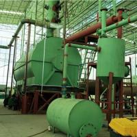 Buy cheap Pyrolysis Oil Purification Plant from wholesalers