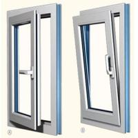 Buy cheap Grills Style Double Glazed UPVC Windows from wholesalers