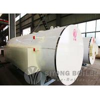 Buy cheap WDR Horizontal Electrical Boiler from wholesalers