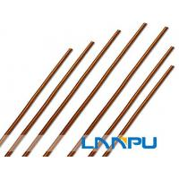 Buy cheap Kapton Copper Wire from wholesalers