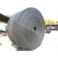 Buy cheap Conveyor1 from wholesalers