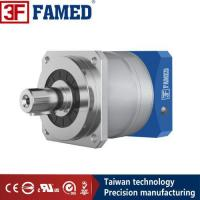 Buy cheap VRB Planetary Reducer for Servo Motor from wholesalers