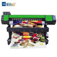 Buy cheap LED UV Printer W1600IUV1 from wholesalers