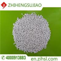 Buy cheap Efficient PP flame retardant masterbatch from wholesalers