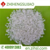 Buy cheap PA compatible toughening agent from wholesalers