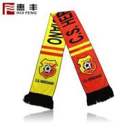 Buy cheap Custom Fashion Retro Football Knitted Scarf ,Custom Soccer Scarves from wholesalers
