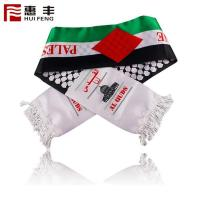 Buy cheap Manufacturers Custom Logo Knitting Football Scarf Wholesale ,Soccer Football Scarf from wholesalers