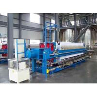 China Palm kernel oil fractionation plant photo on sale