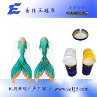 Quality resin crafts mold silicone rubber a wholesale