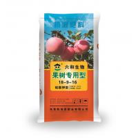 Quality Special type 50kg of Liuhe biological fruit tree wholesale