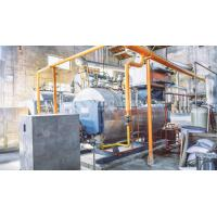 Quality WNS series gas-fired(oil-fired) steam boiler wholesale