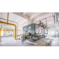 Quality YQW series gas-fired horizontal thermal fluid heater wholesale