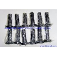 Buy cheap Valve tappet 3931623 from wholesalers