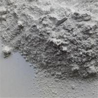 Buy cheap Magnesium Hydroxide - Application Area from wholesalers