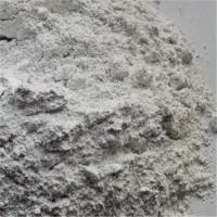 Buy cheap Classification And Application Status of Magnesium Hydroxide Products from wholesalers
