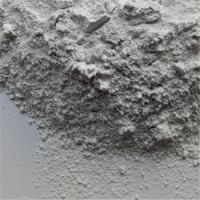 Buy cheap Magnesium Hydroxide - Applied to Dyeing Wastewater Bleaching from wholesalers