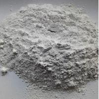 Buy cheap Magnesium Oxide - Application Field from wholesalers