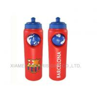 Quality PE Material Sports Water Bottle wholesale