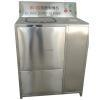 China 5 Gallon Bottle Decapper & Washing Machine(BS-1)