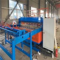 Buy cheap Heavy pneumatic mesh welding machine from wholesalers