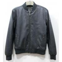 China Men's Clothing Male leather on sale
