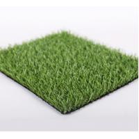 Buy cheap landscaping artificial grass turf from wholesalers