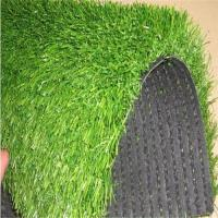 Quality Synthetic Artificial Turf Grass wholesale
