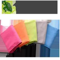 Buy cheap Super Absorbent Microfiber Sport Towel from wholesalers