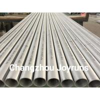 Buy cheap Stainless steel tube(seamless and welded) from wholesalers