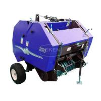 Buy cheap DK870 (K70) Baler Machine from wholesalers