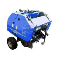Buy cheap DK850 (K50) Baler Machine from wholesalers