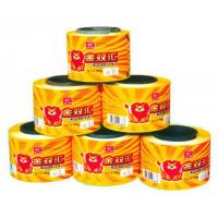 China Polyamid Casing High Barrier PVDC Sausage Casing on sale