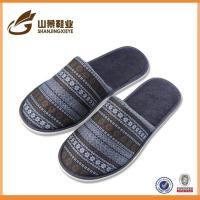 Quality Femal Casual Shoe Bead Embroidered Foot Shoe Product Slipper wholesale