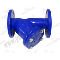 Quality ductile iron y strainer wholesale