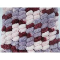 Buy cheap knitting yarns 01-01-SUL2006 from wholesalers