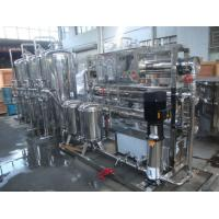 Quality Reverse Osmosis Water System wholesale