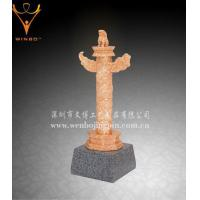 Buy cheap Alloy trophy WB-B3002 from wholesalers