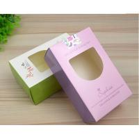 Buy cheap card box from wholesalers