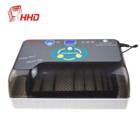 Buy cheap HHD Newest model automatic 12 eggs incubator for sale from wholesalers