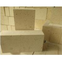Buy cheap High Alumina Bricks from wholesalers