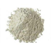 Buy cheap Acid Resistant Mortar from wholesalers