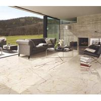 Buy cheap Cream Marble Tile from wholesalers