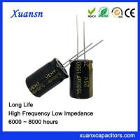 China High Ripple Current Capacitor 1500uf25v on sale