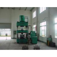 Buy cheap Extrusion product