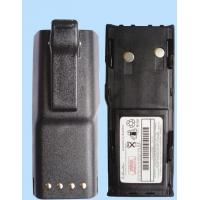 Two Way Radio,Battery,Battery Charger