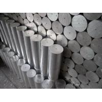 Buy cheap Magnesium Billet product